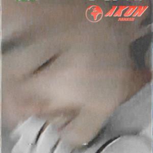 VAVA 毛衍七的專輯悲しいAkon