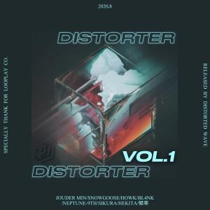 群星的專輯DISTORTER VOL.1