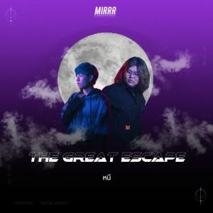 ฟังเพลงออนไลน์ เนื้อเพลง หนี (The Great Escape) ศิลปิน Mirrr