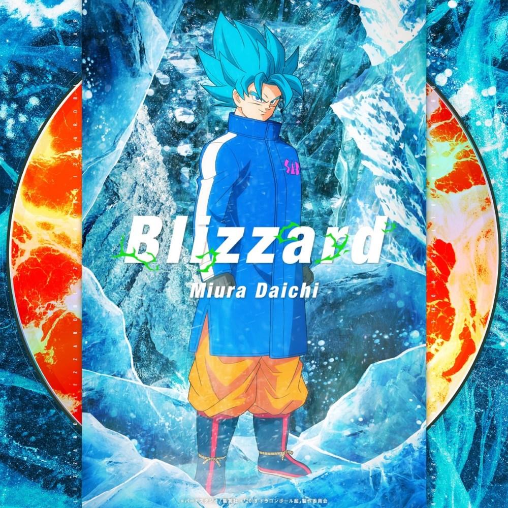 Blizzard 2018 Daichi Miura
