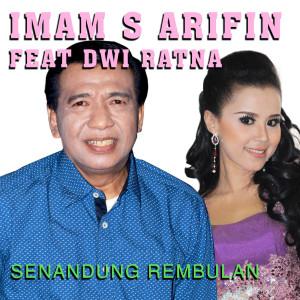Album Senandung Rembulan from Imam S Arifin