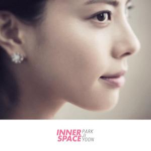 朴志胤的專輯Inner Space