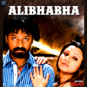 Album Alibhabha (Original Motion Picture Soundtrack) from Vidyasagar