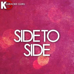 Karaoke Guru的專輯Side to Side - Single