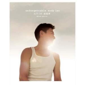 劉德華的專輯Unforgettable (Deluxe Version)