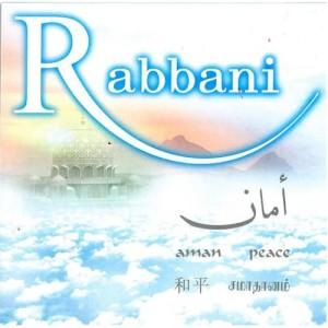 Rabbani - Surah Al Baqarah dari album Aman