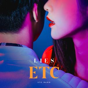 อัลบั้ม Lies - Single