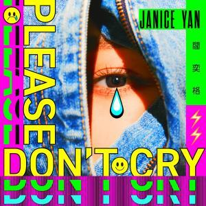 閻奕格的專輯Please don't cry