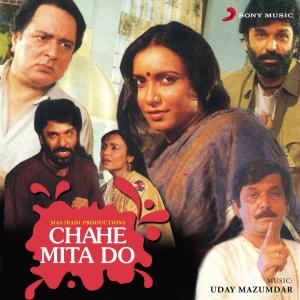 Album Chahe Mita Do (Original Motion Picture Soundtrack) from Uday Mazumdar