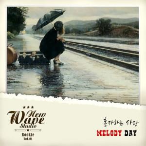 收聽Melody Day的Loving Alone歌詞歌曲
