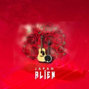 Album Alien (Explicit) from Japan