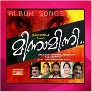 Listen to Kanyakumariyile song with lyrics from Unnimenon