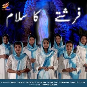 Angel的專輯Farishtey Ka Salam