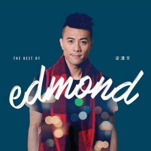 梁漢文的專輯The Best Of Edmond
