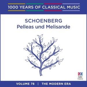 Edo De Waart的專輯Schoenberg: Pelleas Und Melisande
