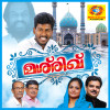Download Lagu Abijith Kollam - Bandharangi
