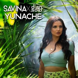 อัลบัม Yunache ศิลปิน Savina