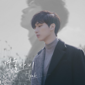 HYUK的專輯Winter Butterfly