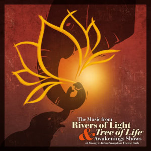 """收聽Andrew Lockington的Rendezvous (From """"Tree of Life"""")歌詞歌曲"""