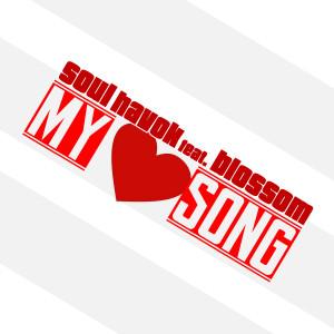 Album My Love Song from Soul Havok