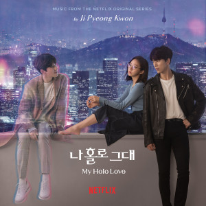 Download Lagu Ji Pyeong Kwon - Eyes on You (feat. Jackson Lundy)