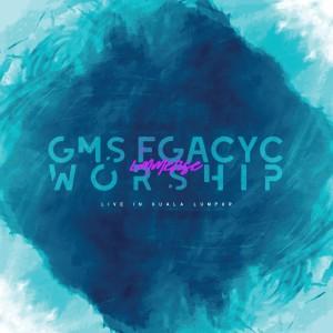 Immerse dari GMS Worship