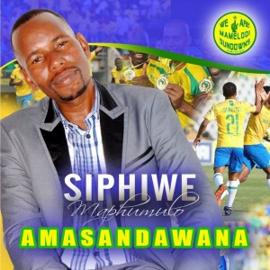 Album Amasandawana from Siphiwe Maphumulo