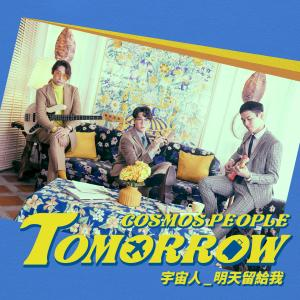 Album Tomorrow from 宇宙人