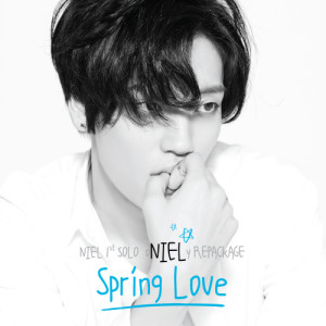 收聽Niel (TEEN TOP)的Epilogue歌詞歌曲