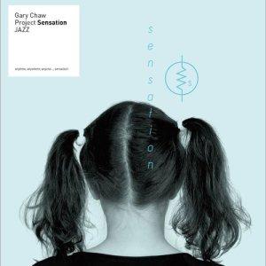 曹格的專輯Project Sensation 1 Jazz