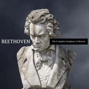 收聽Ludwig van Beethoven的Symphony no. 4 in Bb, Op. 60 - II. Adagio歌詞歌曲
