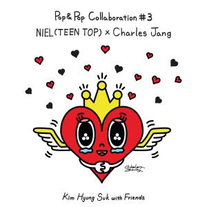 Kim Hyung Suk with Friends Pop & Pop Collaboration #3 NIEL(TEEN TOP) X Charles J 2019 Niel (TEEN TOP)