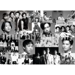 Beyond的專輯Beyond - 25th Anniversary