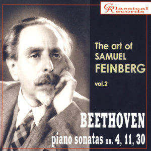 Samuel Feinberg的專輯The Art of Samuel Feinberg, Vol. II: Beethoven, Sonatas No. 4, 11, 30