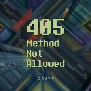雞蛋蒸肉餅的專輯405 Method Not Allowed