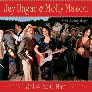 Relax Your Mind 2003 Jay Ungar