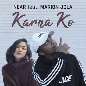 Album Karna Ko from Marion Jola