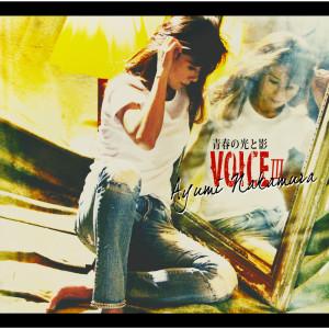 Album Voice Three - Seishunno Hikarito Kage from Ayumi Nakamura