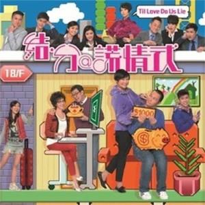 收聽商天娥的Right on time (主題曲)歌詞歌曲