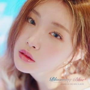 金請夏的專輯Blooming Blue