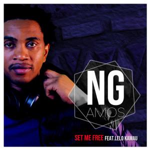 Album Set Me Free from Lelo Kamau