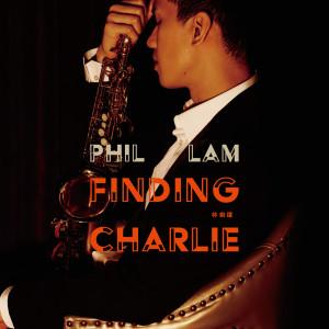 林奕匡的專輯Finding Charlie