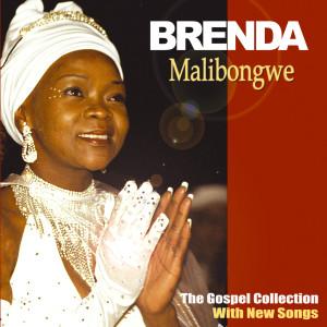 Malibongwe 2006 Brenda Fassie