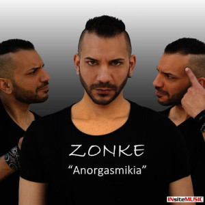 Listen to Anorgasmikia song with lyrics from Zonke