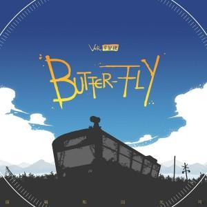 章智捷的專輯Butter Fly