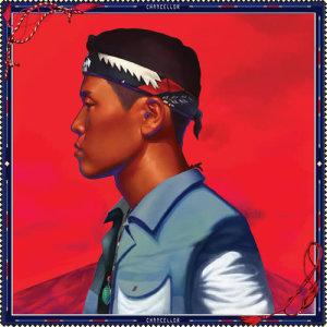 ฟังเพลงออนไลน์ เนื้อเพลง Surrender (feat. Lyn) ศิลปิน Chancellor