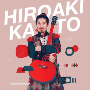 Hiroaki Kato dari Hiroaki Kato