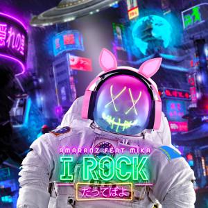 I Rock (Explicit)