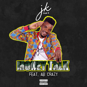 Album Money Talk from AB Crazy