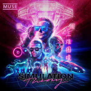Album Simulation Theory from Muse